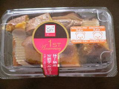 ローソン Uchi Cafe' SWEETS 種子島産安納芋「みつ姫」のケーキ
