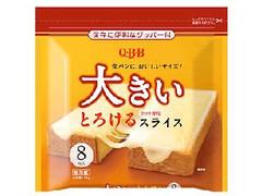 Q・B・B 大きいとろけるスライスチーズ 袋8枚