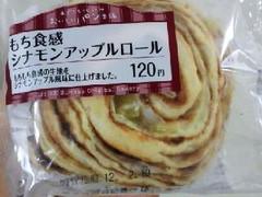 サークルKサンクス おいしいパン生活 もち食感シナモンアップルロール 袋1個