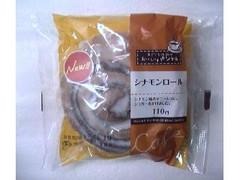 サークルKサンクス おいしいパン生活 シナモンロール 袋1個