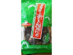 ヤクルト 北海道のおいしい昆布だよ!