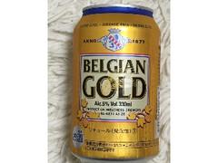 富士貿易 ベルジャンゴールド 缶330ml