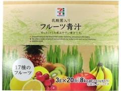 セブンプレミアム フルーツ青汁 箱3g×20