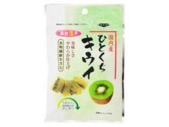 日本橋菓房 ひとくちキウイ 袋22g