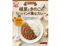 MCC 神戸テイスト+ 根菜ときのこのちょっとインド風なカレー