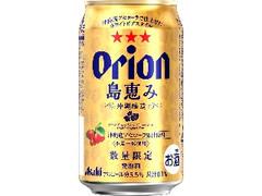 アサヒ オリオン 島恵み 缶350ml