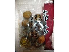 アサヒ あんドーナツ 袋290g