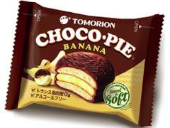 マーケットオー トモリオン チョコパイバナナ