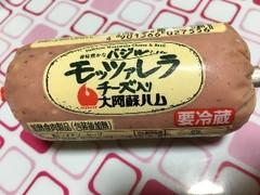 フードリエ 香味豊かなバジルとモッツァレラチーズ入り大阿蘇ハム 150g