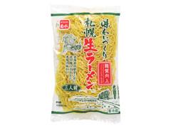 菊水 味わいづくり 札幌生ラーメン 袋330g