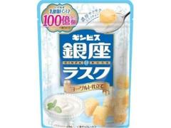 ギンビス 銀座@ラスク 乳酸菌プラス ヨーグルト仕立て 袋35g