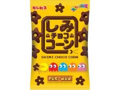 ギンビス しみチョココーン パックマンコラボパッケージ 袋70g