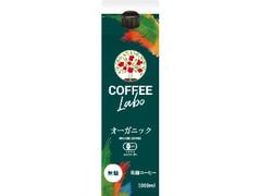 国分 COFFEE LABO オーガニック パック1000ml