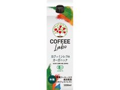 国分 COFFEE LABO カフェインレス&オーガニック パック1000ml