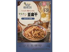 国分 飲み活ラボ 豆腐干 出汁かつお味