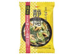 tabete ゆかりの 静岡 駿河湾産桜えびのお椀 袋10g