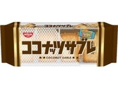日清シスコ ココナッツサブレ 袋5枚×4