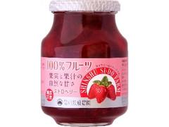 スドー 信州須藤農園 100%フルーツ ストロベリー 瓶415g