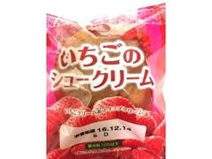 アンデイコ いちごのシュークリーム 袋1個