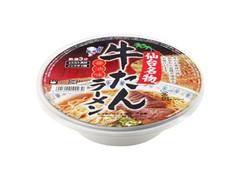 だい久 仙台名物 牛たんラーメン 醤油味 カップ133g