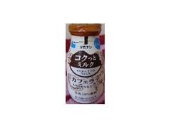 高梨乳業 コクっとミルク カフェラテ ペット200ml