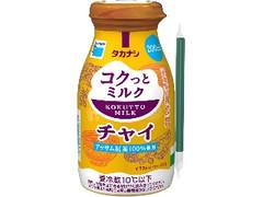タカナシ コクっとミルク チャイ 200ml