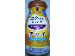高梨乳業 コクっとミルク チャイ 200ml