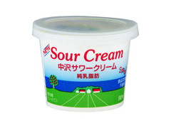 中沢 サワークリーム カップ90ml