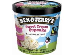 ベン&ジェリーズ スイートクリームカップケーキ