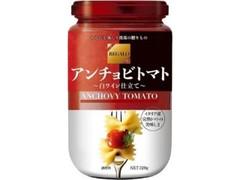 ニップン REGALO アンチョビトマト 瓶320g