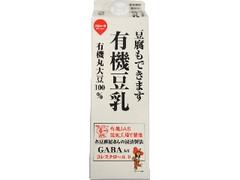 スジャータめいらく 豆腐もできます 有機豆乳 パック900ml