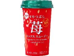 スジャータめいらく すりつぶし 苺 ミックススムージー カップ200g