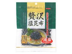 日東海藻 贅沢塩昆布 減塩