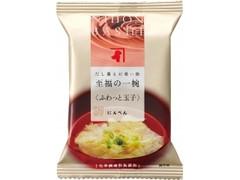 にんべん NIHONBASHI 至福の一椀 ふわっと玉子 袋6.7g