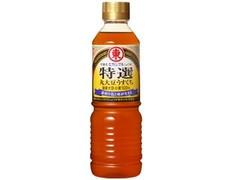 ヒガシマル 特選丸大豆うすくちしょうゆ ペット500ml