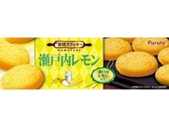 フルタ 瀬戸内レモンクッキー 箱12枚