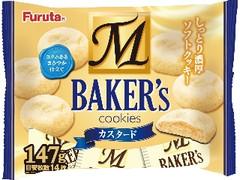 フルタ M Baker's カスタード 袋147g