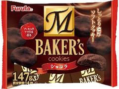 フルタ M Baker's ショコラ 袋147g