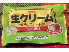 フルタ 生クリームチョコレート ピスタチオ
