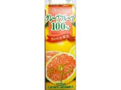 フルヤ グレープフルーツ100% パック1000ml