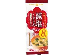 ひかり味噌 即席生みそ汁 減塩しじみ 袋8食