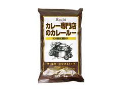 ハチ カレー専門店のカレールー 袋1kg
