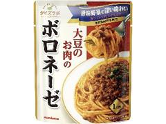 マルコメ 大豆のお肉のボロネーゼ 袋130g