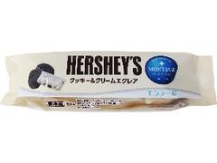 モンテール 小さな洋菓子店 HERSHEY'S クッキー&クリームエクレア 袋1個