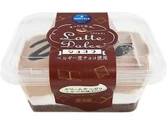 モンテール Latte Dolce・ショコラ