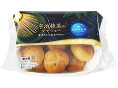 モンテール 小さな洋菓子店 宇治抹茶のプチシュー 袋10個