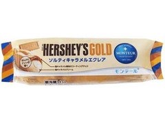 HERSHEY'S GOLD ソルティキャラメルエクレア