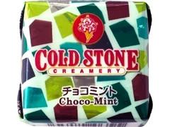 チロル チロルチョコ コールドストーンチョコミント 1個