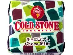 チロル チロルチョコ コールドストーンチョコミント