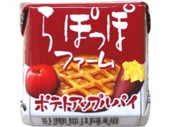 チロル チロルチョコ〈ポテトアップルパイ〉